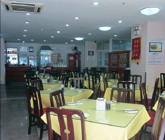 Wanshang Ruyi Hotel (Beijing Fuchengmen)