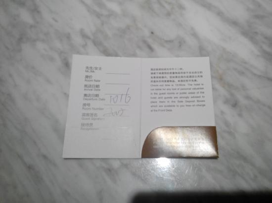 Yuhe Yinxiang Hotel