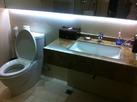 Huaren Guoji Hotel : 洗手间