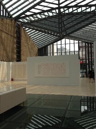 西安大唐西市国际展览馆