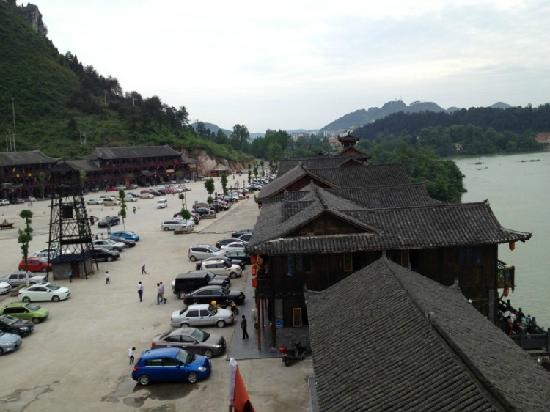 Tongren, China: 大明边城