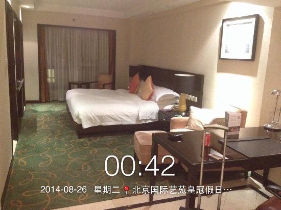 Crowne Plaza Beijing Wangfujing: 刚入住