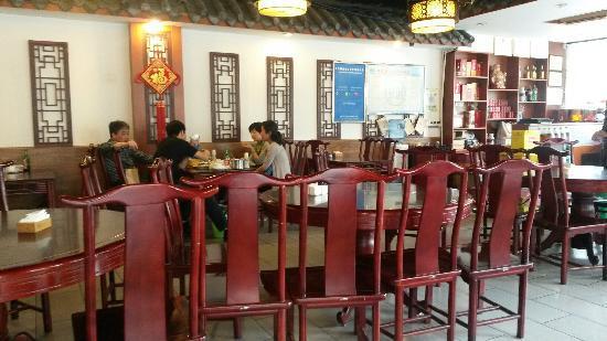 Jiang TiHua