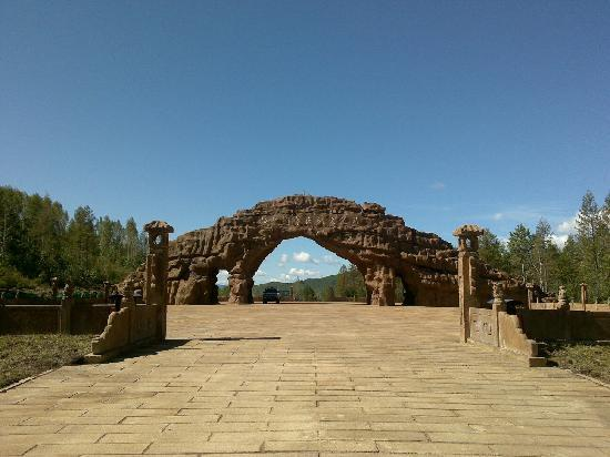 Daxing'anling, China: 拓跋鲜卑民族文化园