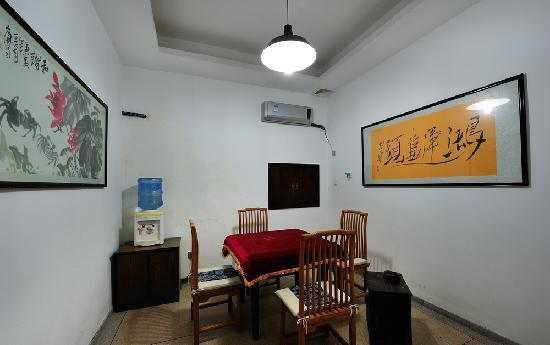Tongtu Nongshe Guest House : 棋牌室