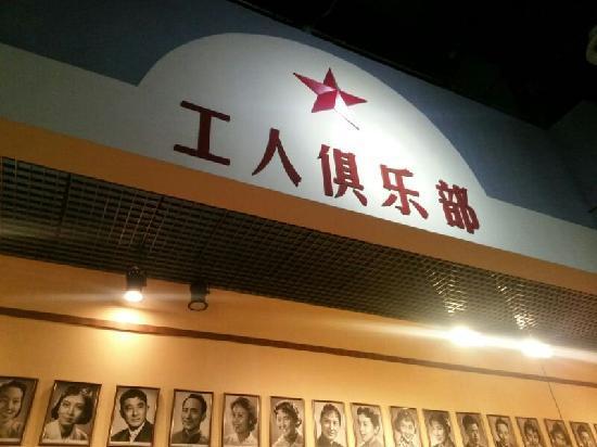 China National Film Museum : 电影博物馆