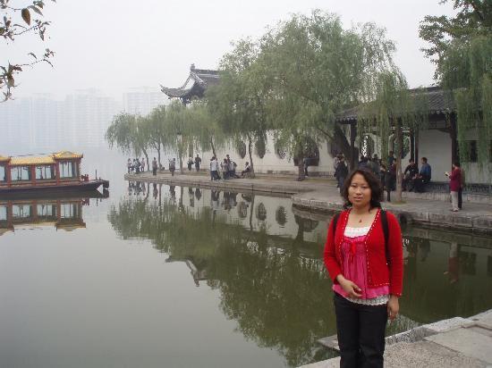 Suzhou Park: 城市中心的公园