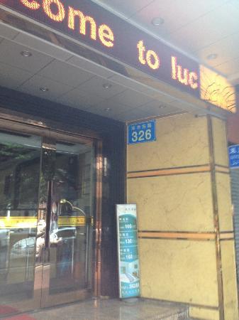 Guangzhou Lucky Hotel: 门面