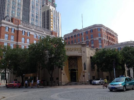Chinese Museum of Finance : 金融博物馆