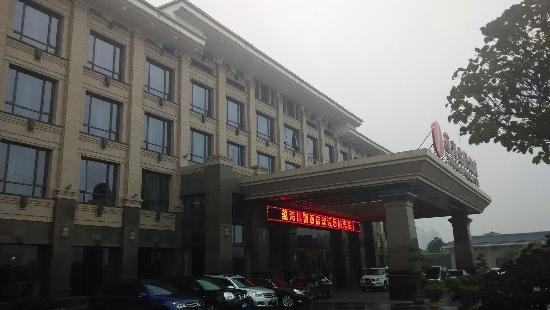 Yunhai Jianguo Hotel: 蕴海建国饭店