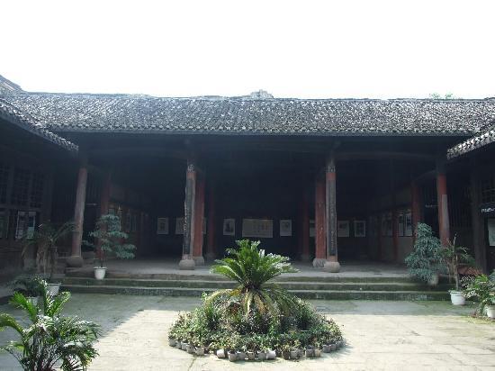 Yuantong Ancient Town: 古镇里的大户人家