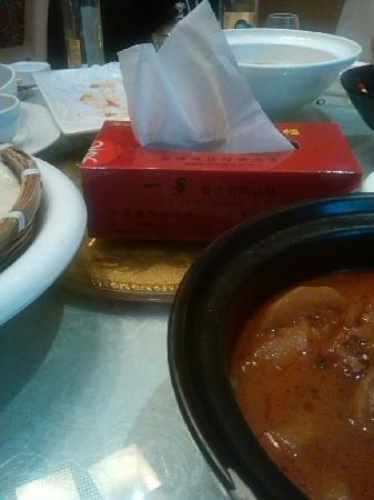 YiJing Restaurant (NongYe Road)