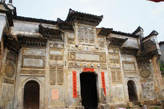 Xiamei Ancient Dwellings : 下梅