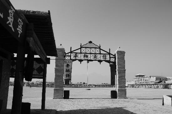 The China Western Film Studios: 西部影视城