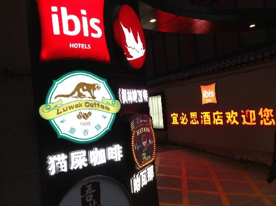 Ibis Lanzhou Zhangye Road: 很多街边广告