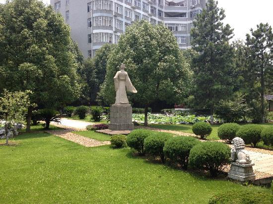 Fuzhou, Chine : 王安石像