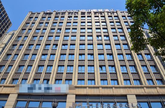 JinJiang METROPOLO Hotel Wuhan Jiyuqiao