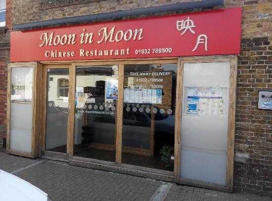 Moon in Moon: Mooninmoon