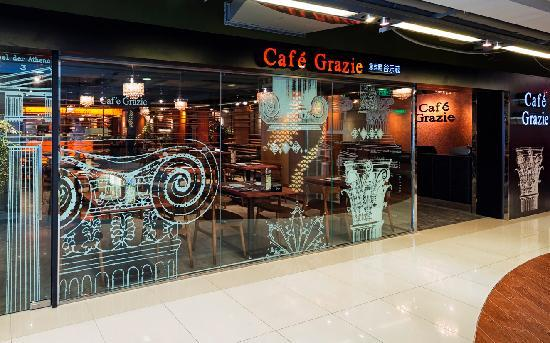 Cafe Graize(Yue Hui Plaza): 门口2