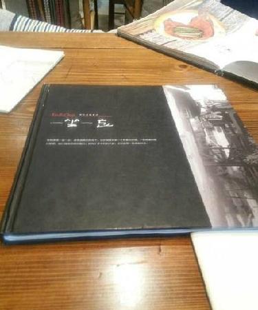 In & Out Lijiang Theme Restaurant (Sanlitun): 1