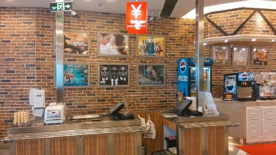 WanDa GuangChang MeiShiJie: 美食