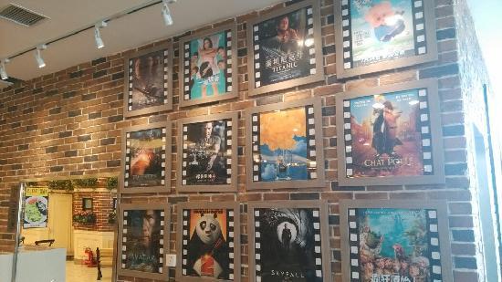 WanDa GuangChang MeiShiJie: 美食与电影