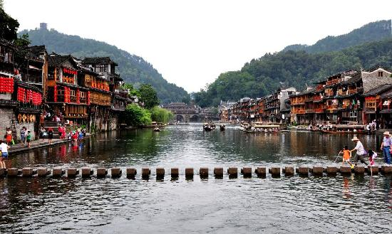 Fenghuang County, Kina: 边城