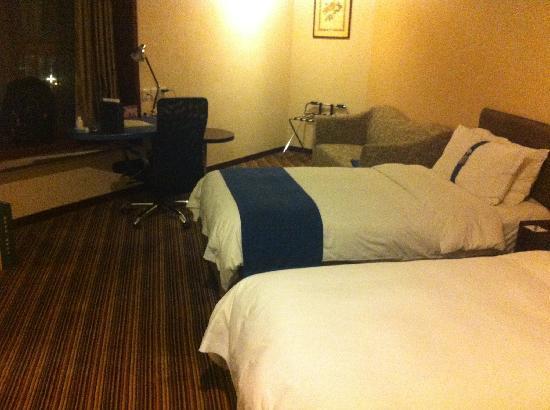 Holiday Inn Express Tianjin City Center: 双床房