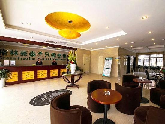GreenTree Alliance Ma'anshan Hongqi Middle Road Zhuran Museum Hotel: 大堂