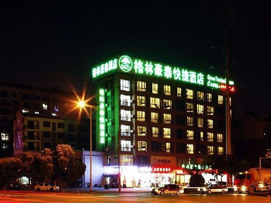GreenTree Alliance Ma'anshan Hongqi Middle Road Zhuran Museum Hotel: 酒店