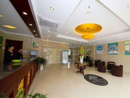 GreenTree Alliance Ma'anshan Hongqi Middle Road Zhuran Museum Hotel: 内景