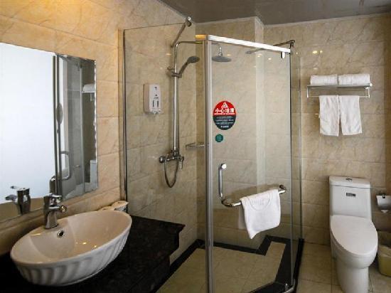 GreenTree Alliance Ma'anshan Hongqi Middle Road Zhuran Museum Hotel: 卫生间
