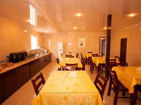 GreenTree Inn Ma'anshan Economic and Technical Development Zone Hongqi South Road Express Hotel: 餐厅
