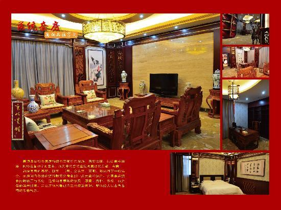 Xiangyuan Hotel: 总统套房