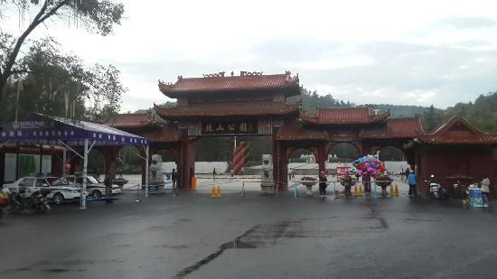 Daxing'anling, Kina: 正门