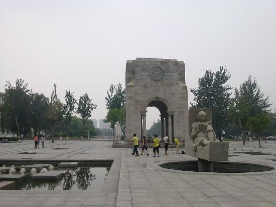 Tianjin University : 天津大学的标志
