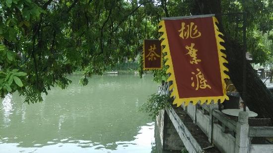 Tao YeDu FengQing XiuXian Jie