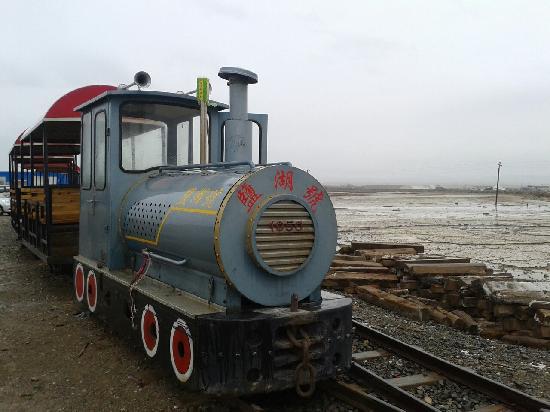 Chaka Salt Lake, Haixi: 盐湖火车