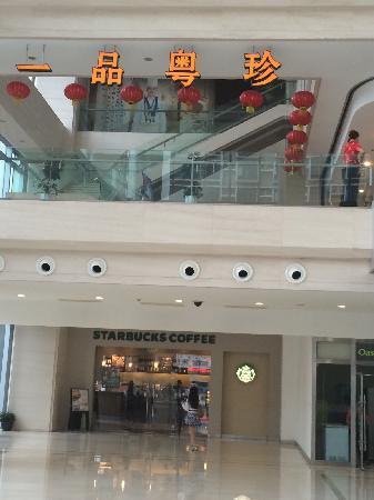 YiPin Yue Zhen (FuShan)