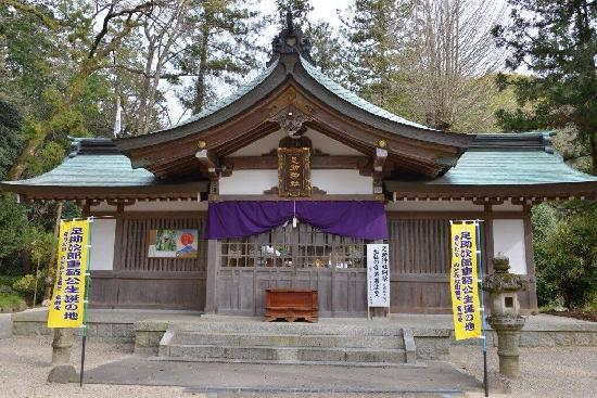 ‪Asuke Shrine‬