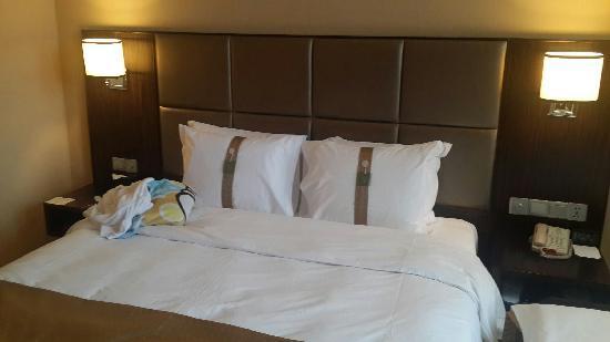 Holiday Inn Mudanjiang