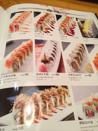 北京道乐日本料理(金融街店)