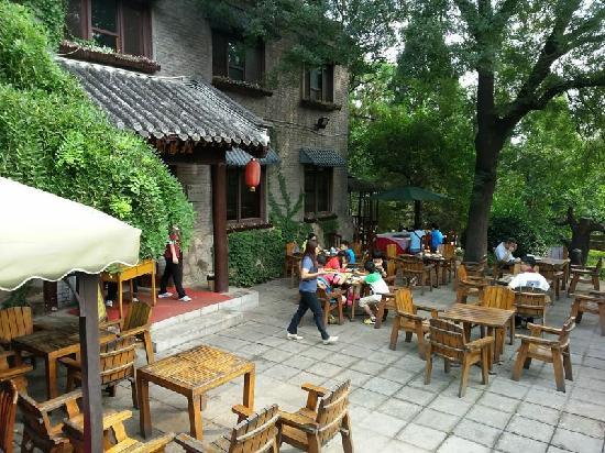 Songlin Restaurant: 松林餐厅