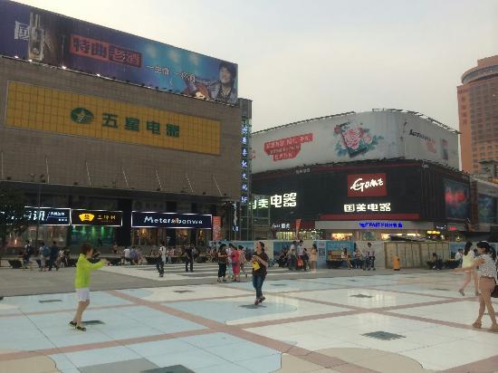 BeiChen ShangYe Jie