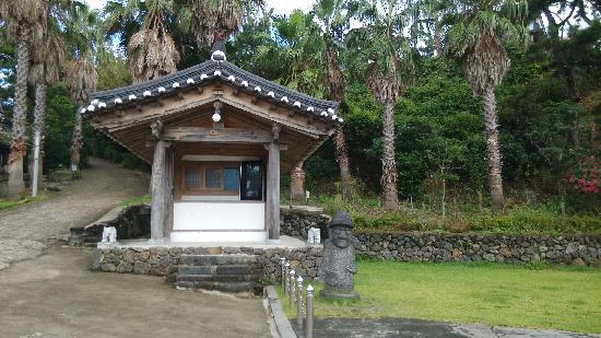 Yakchunsa Temple: 药泉寺