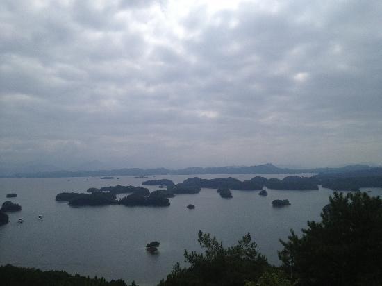 Thousand Island Lake (Qiandao Hu) : 鸟瞰千岛湖