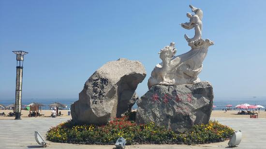 Changli County, Kina: 黄金海岸风景区