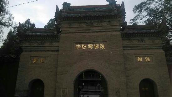 jiaopeixingjiao_兴教寺 - picture of xingjiao temple pagoda, xi\'an