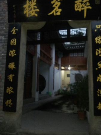 Pianyan Ancient Town: 古镇院落