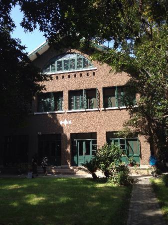 Former Residence of Ba Jin